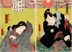 TOYOKUNI III UKIYOE WOODBLOCK PRINTS WARRIORWOMAN