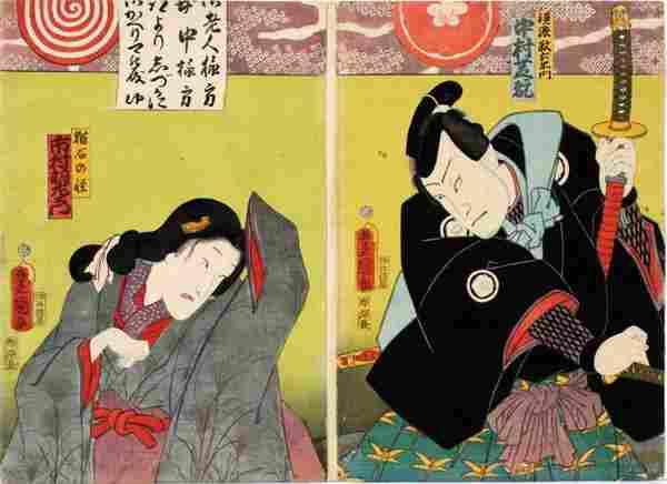 TOYOKUNI III UKIYO-E WOODBLOCK PRINTS WARRIOR/WOMAN
