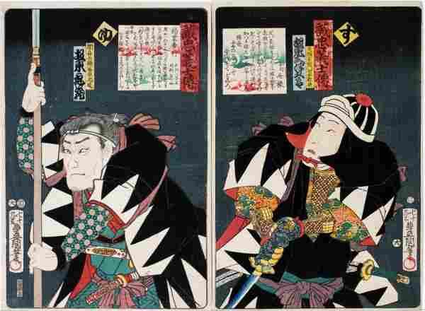 TOYOKUNI III UKIYO-E WOODBLOCK PRINTS WARRIORS