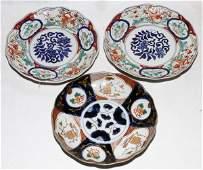 JAPANESE IMARI PORCELAIN PLATES EARLY 20TH C. THREE