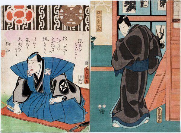 TOYOKUNI UKIYO-E COLOR WOODBLOCK PRINTS