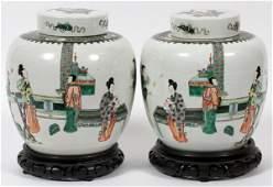 CHINESE ENAMELED PORCELAIN GINGER JARS PAIR
