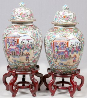 Chinese Rose Medallion Porcelain Covered Urns, Pair