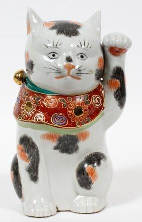 Satsuma Style Porcelain Cat