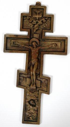 Russian Brass Crucifix
