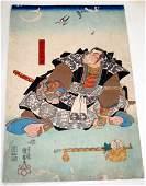 10479 KUNIYOSHI WOODBLOCK PRINT SAMURAI WARRIOR