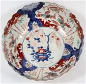 JAPANESE IMARI PORCELAIN LARGE BOWL 19TH C.