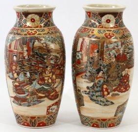 Japanese Satsuma Earthenware Vases C. 1900 Pair