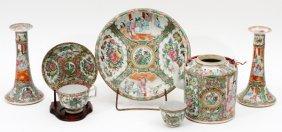 Chinese Rose Mandarin Porcelain Tableware