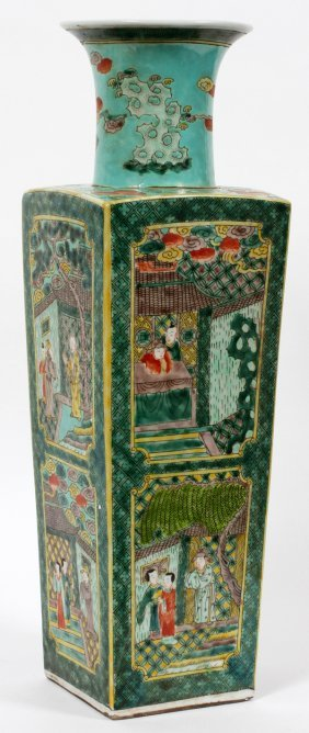 Chinese Turquoise To Green Porcelain A Vase