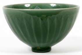 Chinese Green Ribbed Porcelain Bowl
