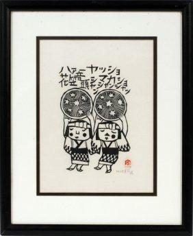 Yoshio Kida Woodcut