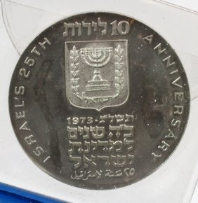 1973 Israel Sterling Silver Proof Coin