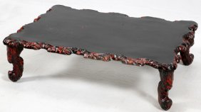 Japanese Carved Ebonized Wood Low Table Modern