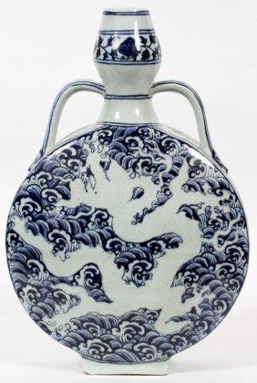 Chinese Blue And White Flask Shaped Porcelain Vase