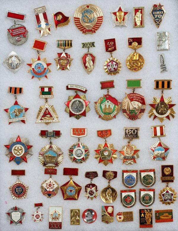 USSR ENAMEL MEDAL COLLECTION ETC