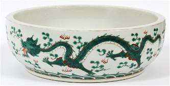CHINESE GREEN TO WHITE PORCELAIN DRAGON BOWL