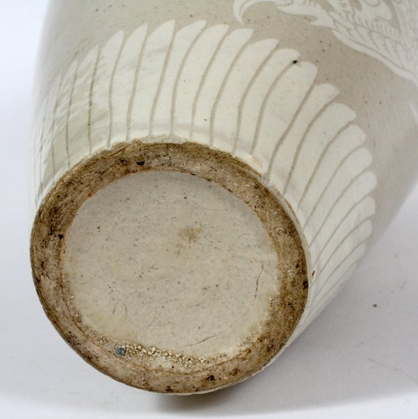 CHINESE INCISED PORCELAIN VASE - 2