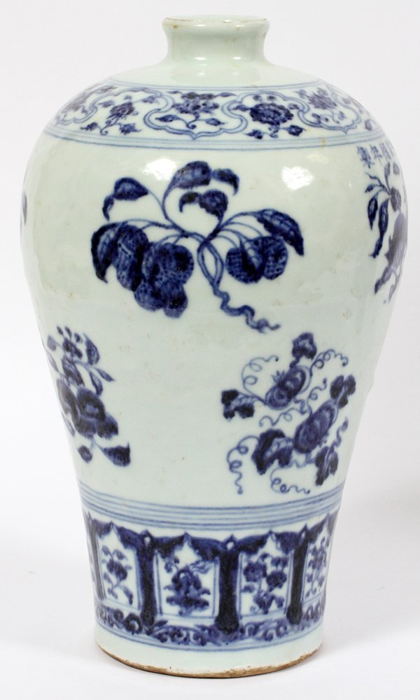 CHINESE BLUE AND WHITE PORCELAIN VASE FLORAL DESIGN