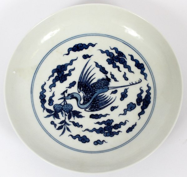 CHINESE BLUE AND WHITE PORCELAIN SHALLOW BOWL