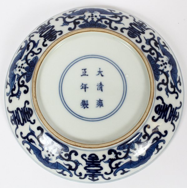 CHINESE BLUE AND WHITE PORCELAIN SHALLOW BOWL - 2
