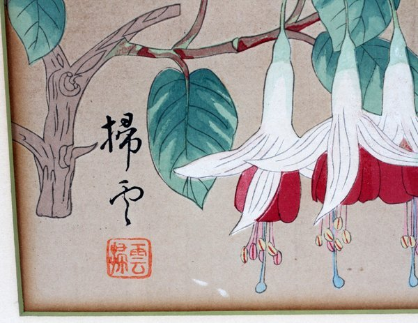 HAND COLORED FRESH FLOWER WOODBLOCK - 2