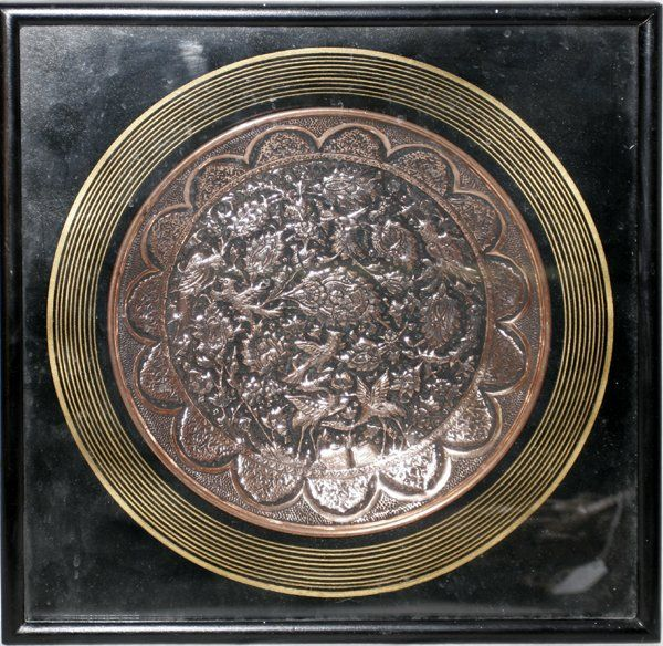 PERSIAN ISPAHAN ROUND COPPER HAMMERED PLAQUE