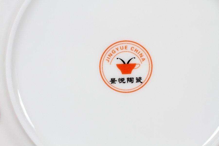 CHINESE PORCELAIN DINNERWARE 33PCS - 3