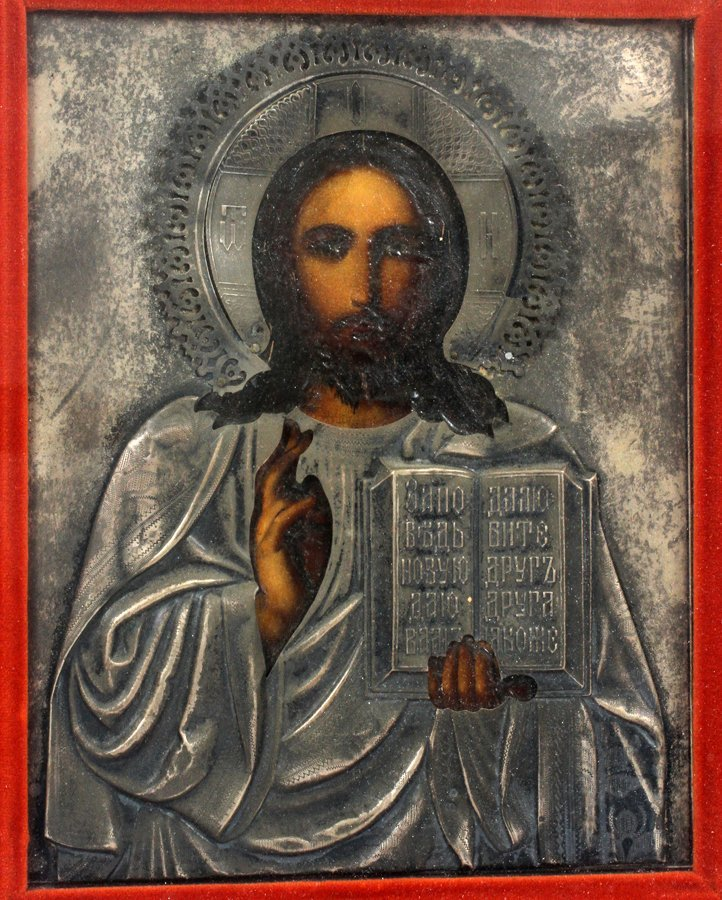 RUSSIAN ICON OF CHRIST - 2
