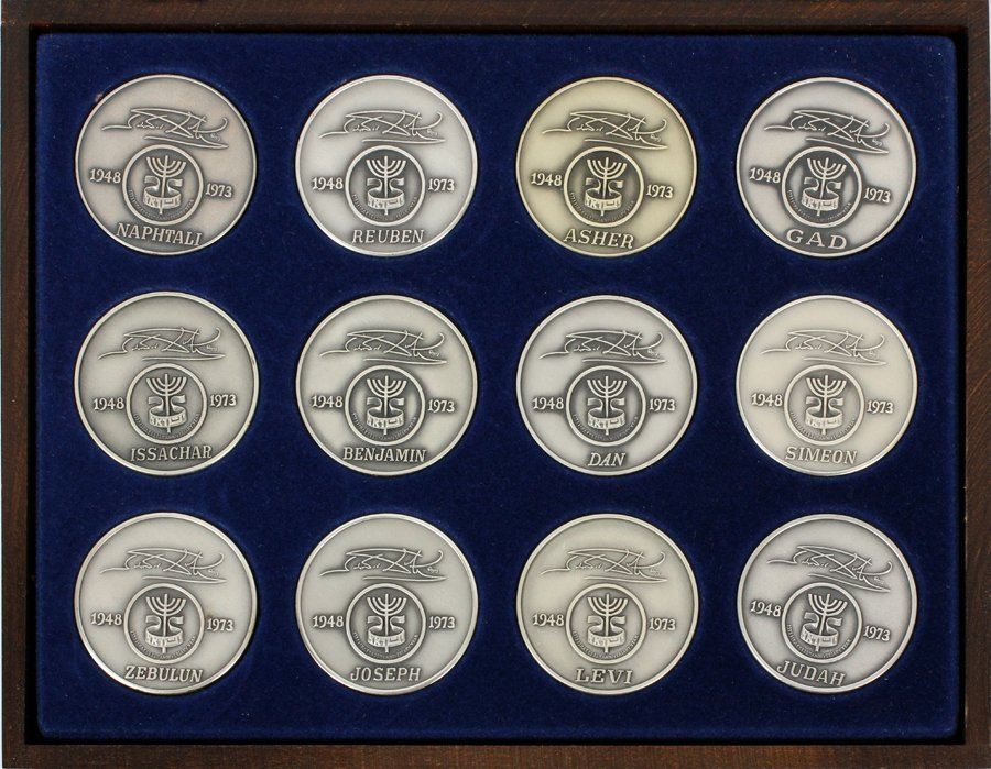 SALVADOR DALI '12 TRIBES OF ISRAEL' MEDALLIONS - 2