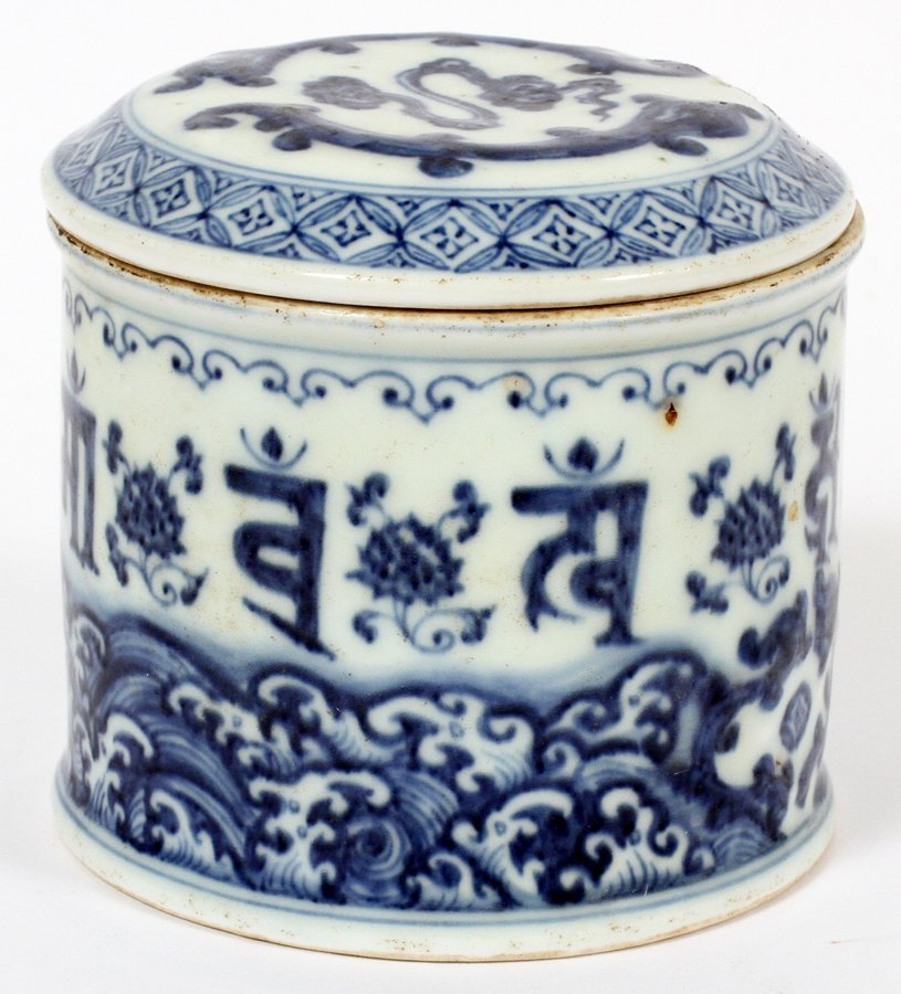 CHINESE BLUE AND WHITE PORCELAIN COVERED VASE
