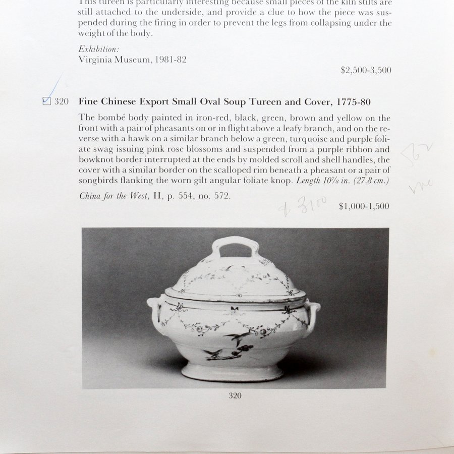 CHINESE EXPORT PORCELAIN COVERED TUREEN C. 1775 - 4