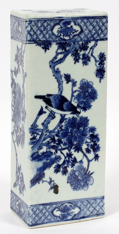 CHINESE PORCELAIN FOOT WARMER