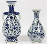 CHINESE BLUE  WHITE PORCELAIN DRAGON FLORAL VASES