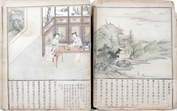 062014: CHINESE BOOK IN WATERCOLORS & PRINT, 19TH.C