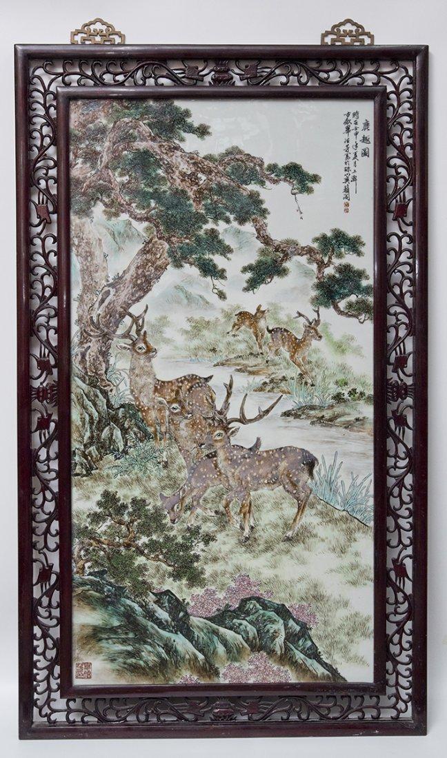 Hanging Ceramic Plaque,  Artist Mark Bi Defang