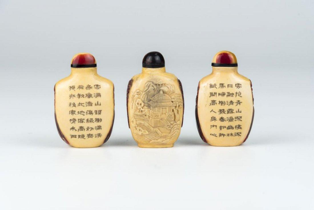 Republic Period, Carved Landscape Snuff Bottle