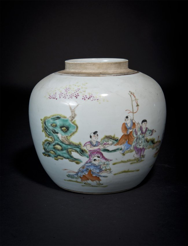 Famille-Rose Children-at-Play Jar Republic Period