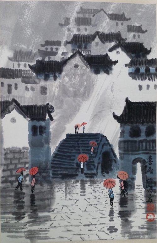 Xu Xi Rainfall in Jiangnan