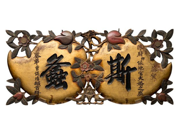Mid Qing Peach carved in wood