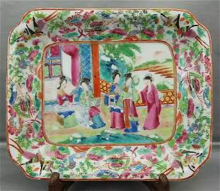 Fine Chinese famille rose porcelain plate