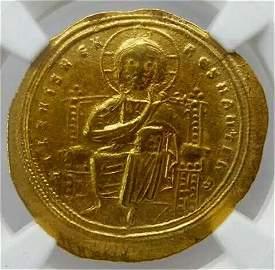 Roman empire period gold coin