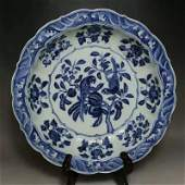 Very fine Chinese porcelain plate