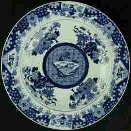 Excellent Chinese B/W porcelain  plate