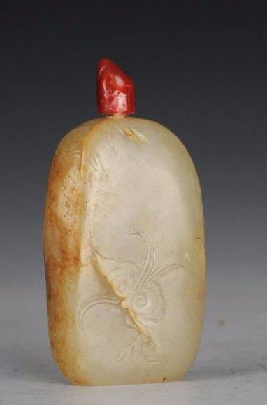 Jade Snuff Bottle w/ Brown Skin, 18th Century