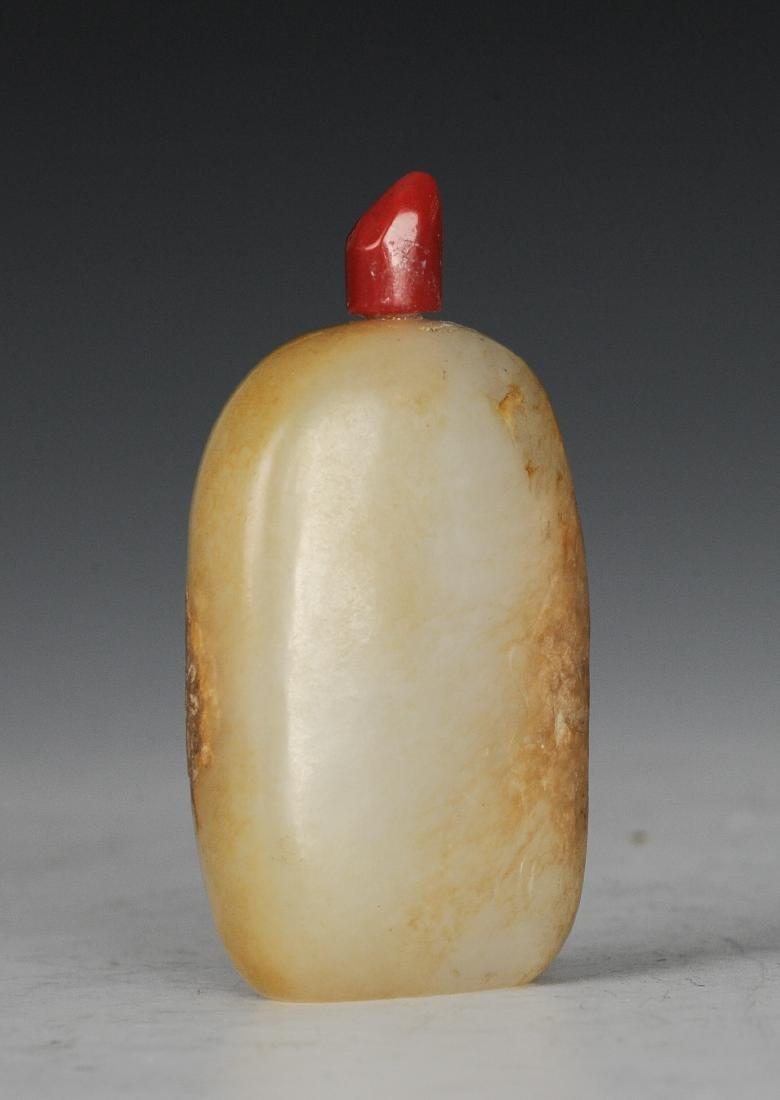 Jade Snuff Bottle w/ Brown Skin, 18th Century - 2