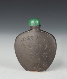 Carved Black Stone Snuff Bottle, 18th - 19th Century