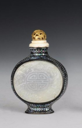 Mother of Pearl Snuff Bottle w/Jade, 19th-20th Century