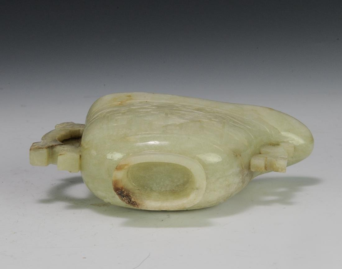 Jade Cup with Handle, Ming Dynasty - 10