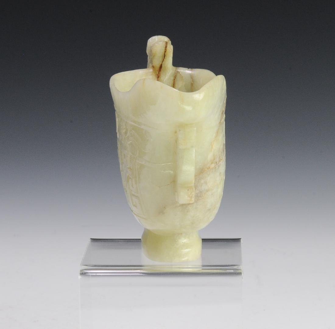 Jade Cup with Handle, Ming Dynasty - 8